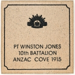 Commemorative Army Engraved Double Name Paver